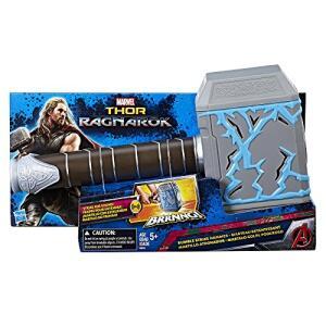 Martelo Golpe Poderoso Marvel Thor Ragnarok Hasbro | R$99