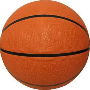 Bola De Basquete Spalding NBA Fast Break