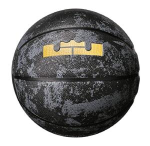 Bola De Basquete Lebron Mini , Nike   R$80