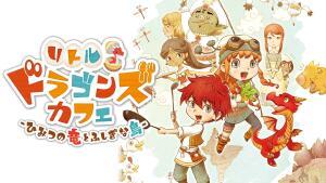 (Nintendo Switch) Little Dragons Café - R$107