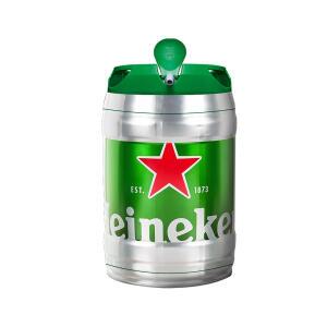 Cerveja Heineken Premium Pilsen Lager 5L (Cartão Carrefour)