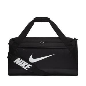 Bolsa Nike Brasilia Duff Média - R$140
