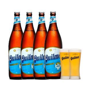 Kit Cerveja Quilmes + Copo personalizado | R$75