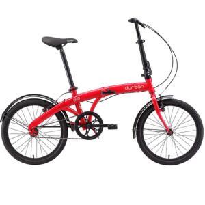 Bicicleta Dobrável Aro 20 Durban ECO – Vermelho R$683