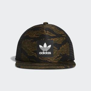 [Frete Grátis] BONÉ TRUCKER CAMOUFLAGE Adidas