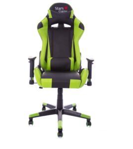 Cadeira Gamer Star Ajustável - Verde R$455