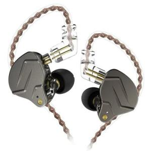 KZ ZSN pro Quad-core Moving Double Circle Headphones R$ 61