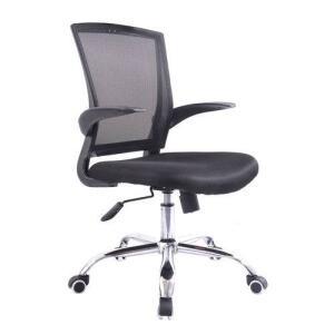 Cadeira De Escritório Giratória Com Encosto Telado - Preto | R$148