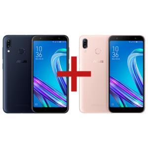 Zenfone Max (M2) 3GB/32GB Preto + ZenFone Max (M2) 3GB/32GB Dourado R$1.214