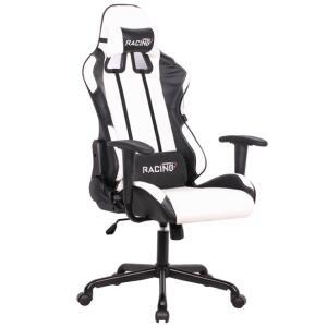 Cadeira Gamer Shanghai II Preta E Branca | R$629