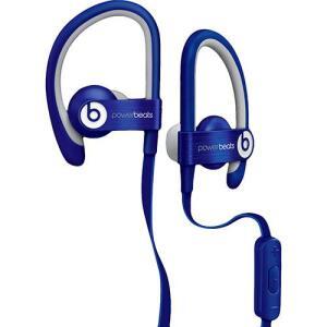 Fone de Ouvido Beats Powerbeats 2 Earphone Azul