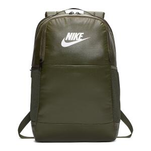 Mochila Nike Brasília M 9.0 - 24 Litros - Musgo R$110
