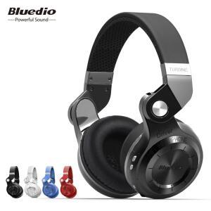 [Estoque no BR] Headset Bluedio T2S (Shooting Brake) Bluetooth 4.1 | R$105