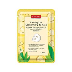 Purederm Firming Lift Coenzyme Q-10 - Máscara Anti-Idade | R$10
