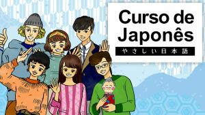 [NHK] Curso de Japonês Grátis