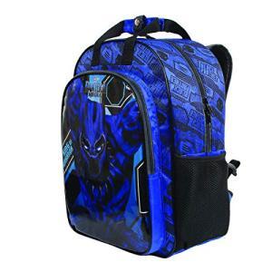 Mochila Pantera Negra, 11284, DMW Bags | R$58