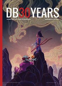 [eBook] DB30YEARS: Special Dragon Ball 30th Anniversary Magazine (English Edition)
