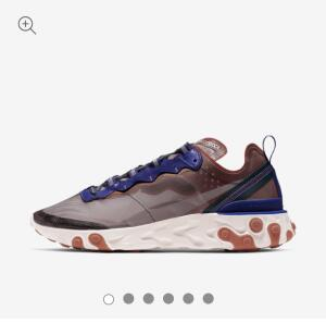 Tênis Nike React Element 87 Masculino | R$310