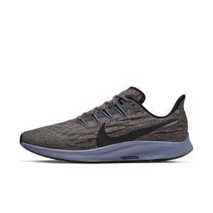 Nike Zoom Air Pegasus 36