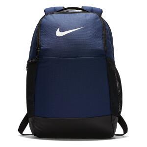 Mochila Nike Brasília 9.0 24 Litros - R$99