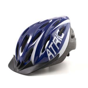 Capacete Ciclismo Atrio Mtb 2.0 Azul/Branco Tamanho M Com LED - BI166