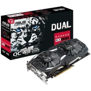 Placa de Vídeo Asus AMD Radeon RX 580 OC 4GB, GDDR5 - DUAL-RX580-O4G