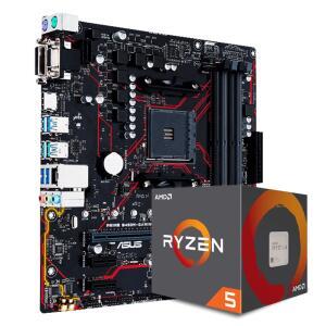 Kit Upgrade Placa Mãe Asus Prime B450M Gaming/BR AMD AM4 + PROCESSADOR AMD RYZEN 5 2600 3.4GHZ