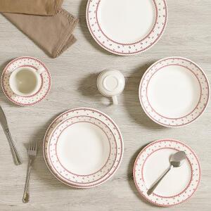 Aparelho de jantar 20 peças cerâmica domino vermelho - La Cuisine by Corona R$100