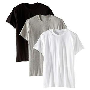 Kit com 3 Camisetas Básicas Masculina Algodão | R$40