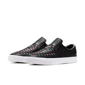 Tênis Nike SB Zoom Stefan Janoski Slip RM Crafted Unissex R$309