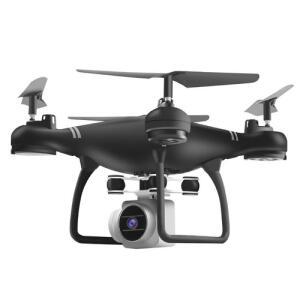 [Envio Internacional] Drone HJ14W com Controle Remoto Câmera HD - R$144