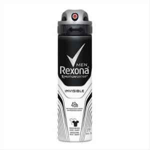 Desodorante Spray Diversas Marcas - R$7