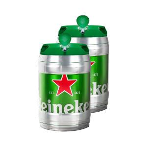 Cerveja Heineken Barril 5 Litros - 2 Unidades r$ 100