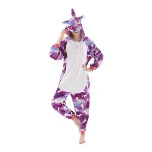 Pijama kigurumi Unicórnio - Cor: Pegasus - R$81
