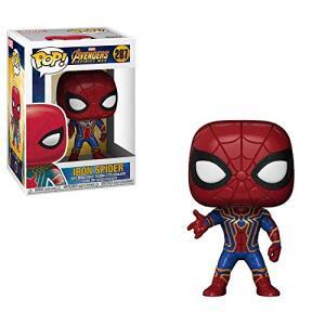 Funko Infinity War Iron Spider | R$69