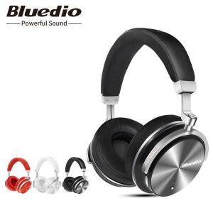 Bluedio T4S headphone bluetooth com ANC | R$131