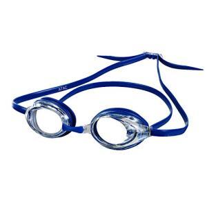 Óculos Atac Speedo | R$28