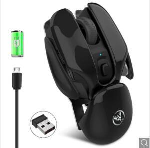 HXSJ T37 2.4GHz Wireless Silent Mouse - R$44
