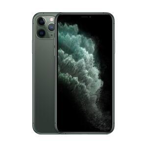 iPhone 11 Pro Max Apple 256GB | R$6775