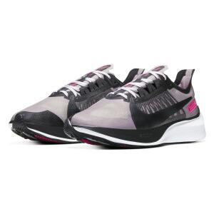 Tênis Nike Zoom Gravity Masculino - Cinza e Preto R$260