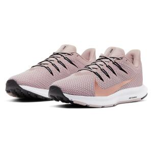 Tênis Nike Quest 2 Feminino - Cinza e Rosa R$230