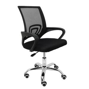 Cadeira Escritório Executiva Trevalla TL-CDE-26-1 Preta | R$148