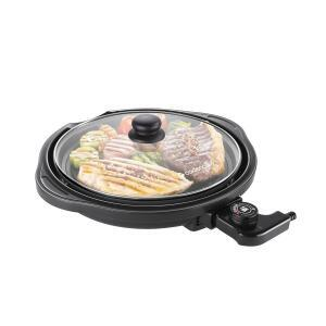 Grill Antiaderente Perfect Taste Cadence 1250W 220V - R$97