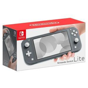 Console Nintendo Switch Lite COR - CINZA R$ 1124
