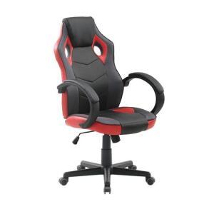 Cadeira Giratória Gamer Trevalla Predator TL-CDG-07-5PR Preta/Vermelha | R$316