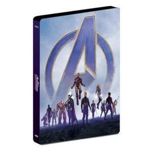 Vingadores: Ultimato [Blu-ray] Duplo Steelbook | R$85