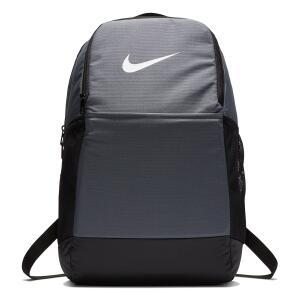 Mochila Nike Brasília 9.0 24 Litros - Cinza e Preto R$80