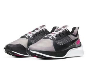 Tênis Nike Zoom Gravity Masculino - Cinza e Preto