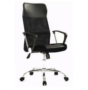 Cadeira Presidente 0030-MSC Giratória e Regulagem de Altura a Gás - Preta | R$278