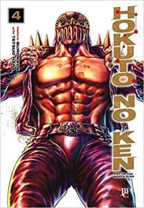 Hokuto No Ken - Fist of the North Star - Vol. 4